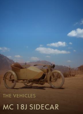 File:MC 18J Sidecar Codex Entry.PNG