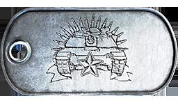 File:Tankservicestar5.png