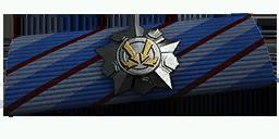 File:BF4 Commander Leadership Ribbon.png