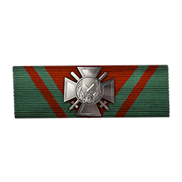 File:Royal Ribbon of the Stag.png
