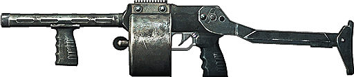 File:BF3 DAO-12 ICON.png
