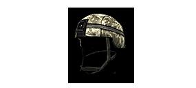 File:US Universal Digital Helmet.png
