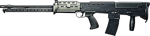 File:BF3 L86A2 ICON.png