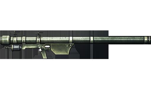 File:SA-18 IGLA Battlelog Icon.png