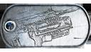 M320MasterDogTag