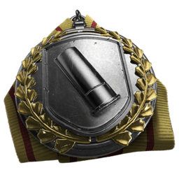File:Shotgun Medal.png
