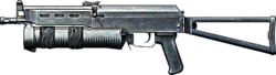 BF3 PP-19 ICON.png