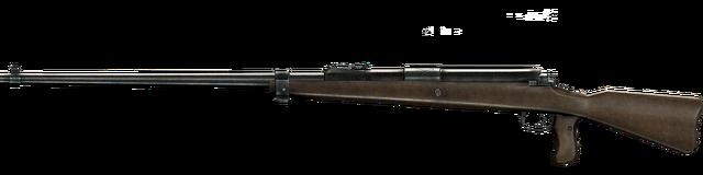 File:BF1 TankGewehr.png