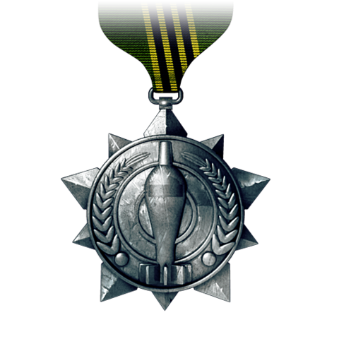 File:BF3 Mortar Medal.png