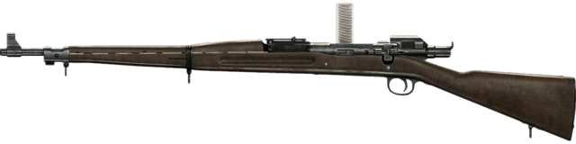 File:M1903 Experimental Icon BF1.png