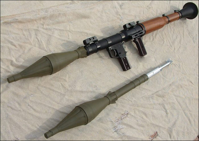 File:Rpg7a6dm.jpg