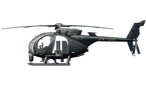 File:AH-6J Littlebird Battlelog Icon.png