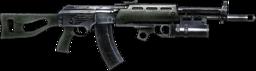 BFBC2 AEK-971 ICON