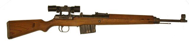 File:Gewehr 43 Scope ZF4.jpg