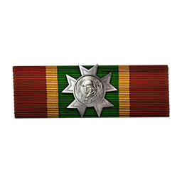 File:Ribbon of the Wolf.png