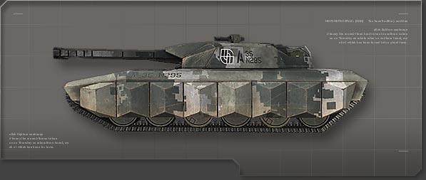 File:A8 Tiger.jpg