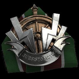 File:Anti-Vehicle Medal.png