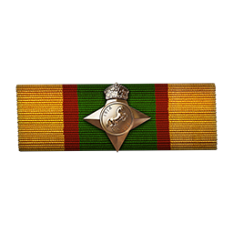 File:Ribbon of the Khan.png