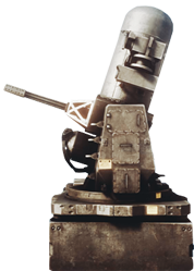 File:BF3 C-RAM ICON.png
