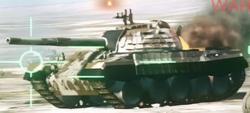 Type72Z