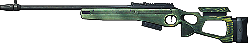 File:BF3 SV-98 ICON.png