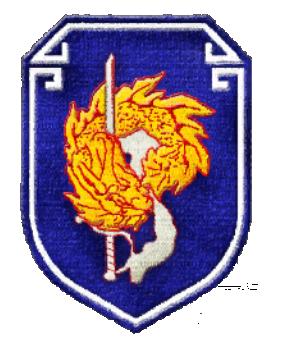 File:258th RVN Marine Brigade.png