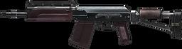 Bf4 saiga12.png