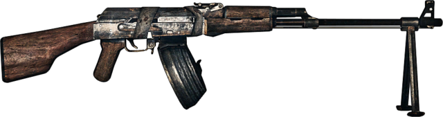 File:BFBC2V RPK ICON.png