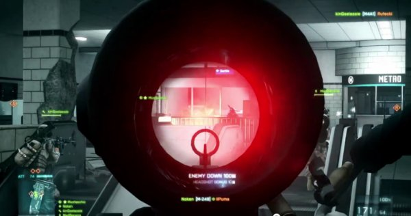 File:Laser Sight Player's Perspective BF3.jpg