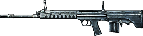 File:BF3 QBU-88 ICON.png
