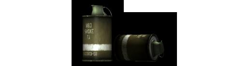 File:BF2 smoke icon.png