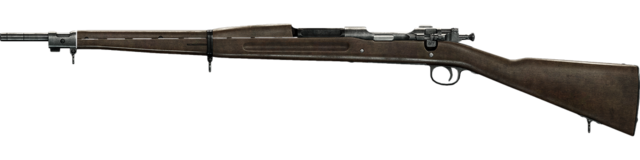 File:M1903 SIR Icon Color.png