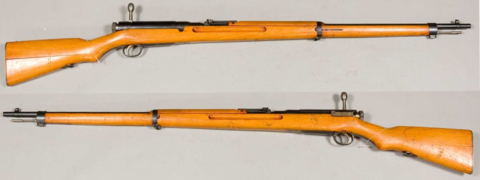 File:Type 38 rifle.png
