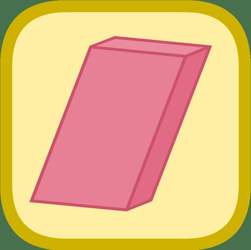 Eraser Cube