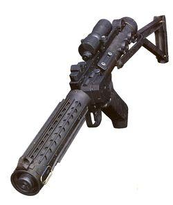 File:Blast Cannon.JPG