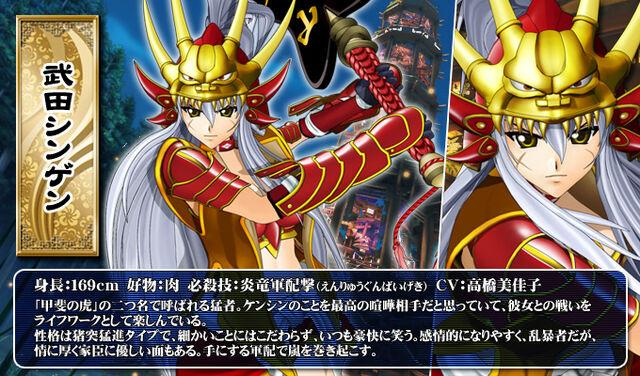 File:Takeda Shingen1.jpg