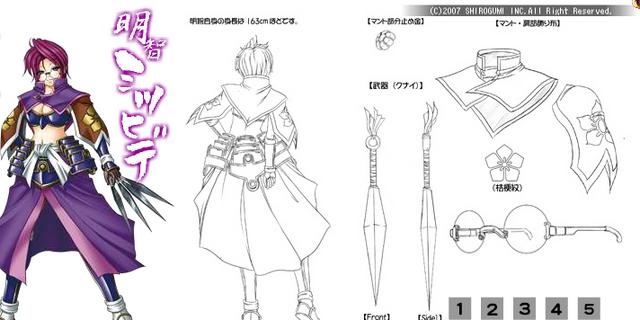 File:Mitsuhide2Sk.png