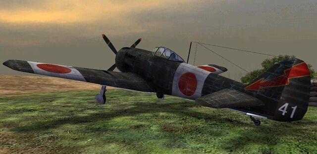 File:Ki-84 2.jpg