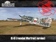Kawasaki Ki-61 Hien 1