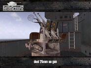Type 96 25mm anti-aircraft gun 1