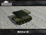 BM-8-24 render