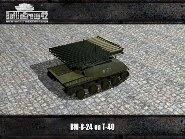 File:BM-8-24 render.jpg