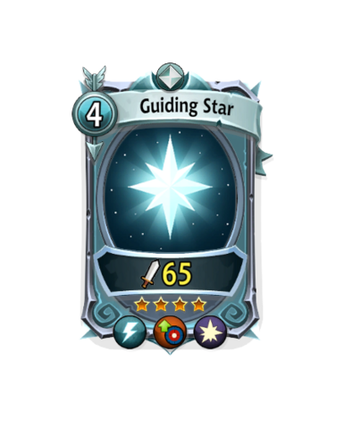 File:Skill - SuperRare - Guiding Star.png