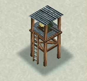 File:Sea fort rank 2.jpg