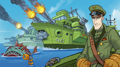 4.5 Naval Splash