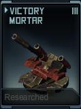 File:Victory mortar III.png