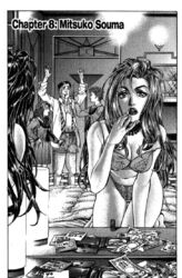 Chapter 8-Mitsuko Souma
