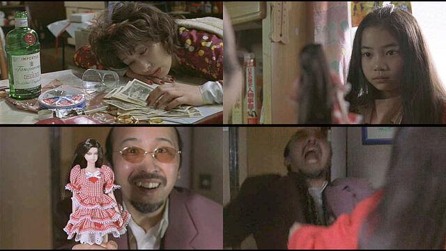 File:MovieMitsukochildhood.jpg