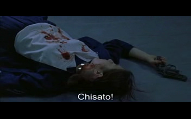 File:ChisatoDead.png