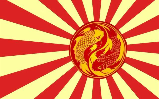 File:KISNflag.jpg